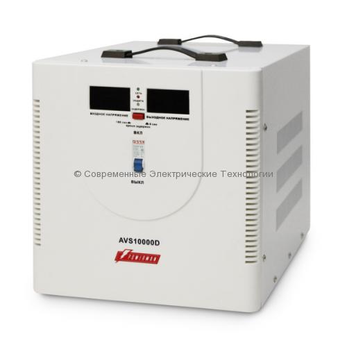 Cтабилизатор напряжения 10000ВА Powerman AVS 10000D