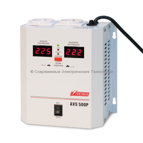 Cтабилизатор напряжения 500ВА Powerman AVS 500Р