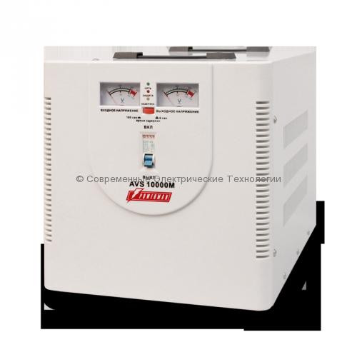 Cтабилизатор напряжения 10000ВА Powerman AVS 10000M