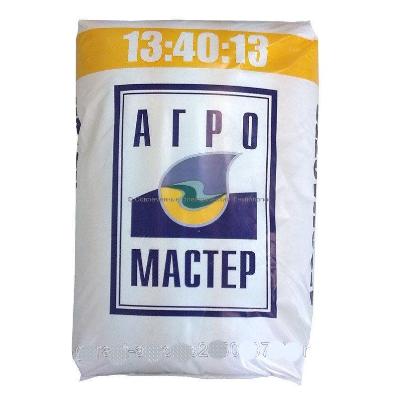 АгроМастер 13-40-13 (1кг) - водорастворимое удобрение