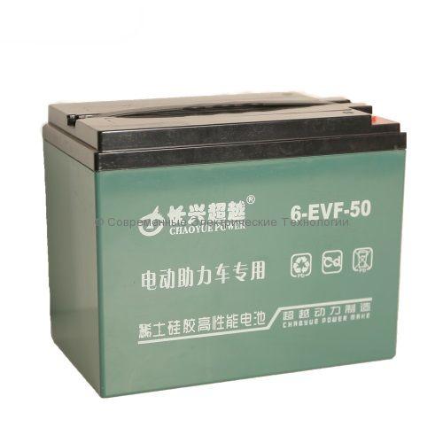 Тяговый гелевый аккумулятор 12В 54Ач (6-EVF-52)