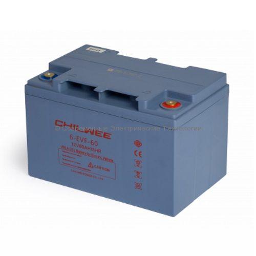 Тяговый гелевый аккумулятор 12В 66Ач (6-EVF-60)
