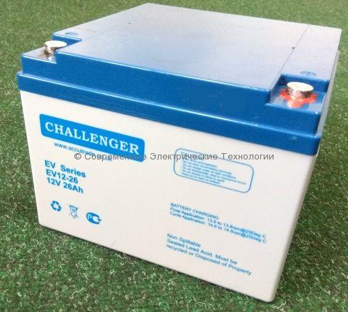 Аккумулятор тяговый Challenger 12В 26Ач (EV12-26)
