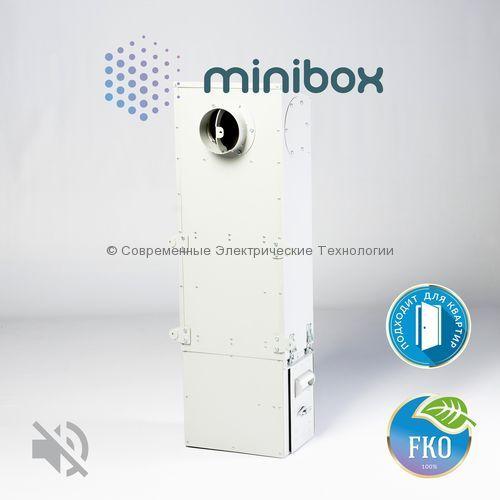 Приточная установка с электрическим подогревом Minibox.Home-350