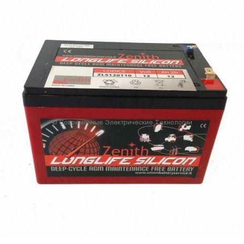 Тяговая аккумуляторная батарея 12В 16.5Ач (ZLS120110)