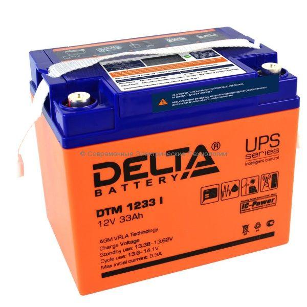 Аккумулятор DELTA 12В 33Ач (DTM 1233 I)