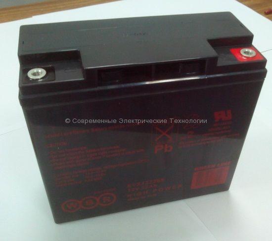 Аккумуляторная батарея тяговая 12В 22Ач (EVX12220S WBR)