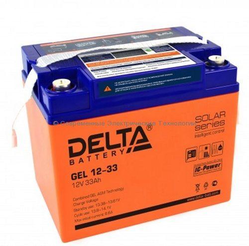 Аккумулятор гелевый DELTA 12В 33Ач (GEL 12-33)