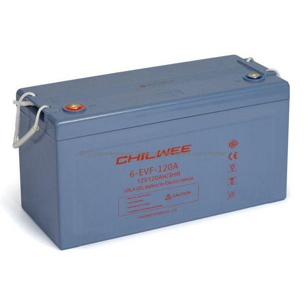 Тяговый гелевый аккумулятор 12В 130Ач (C5) (6-EVF-120)