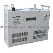 Cтабилизатор напряжения 1-фазный 14кВт Volter (СНПТО-14 ПТШ)