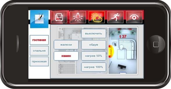 Управление и контроль через iPhone, смартфон на Android или планшетный компьютер