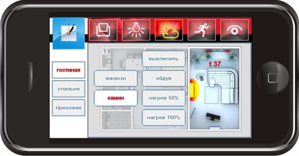 Приложение Для Андроид Управление Компом Через Блютуз