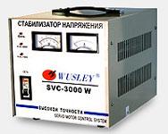small-svc-3000