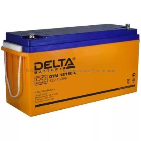 Аккумулятор DELTA 12В 150Ач (DTM 12150 L)