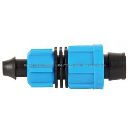 Старт-коннектор капельной ленты без уплотнения (LO0117)