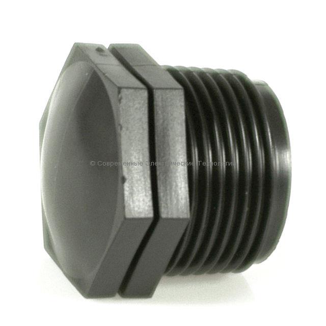 Заглушка пластиковая с наружной резьбой 1 дюйм (610 Н1)