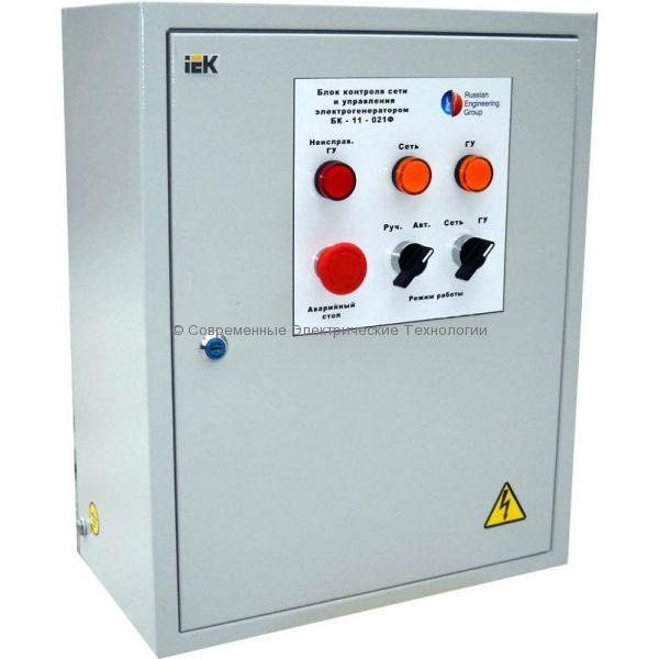 Блок автоматического запуска генераторов REG 3 фазы 63А