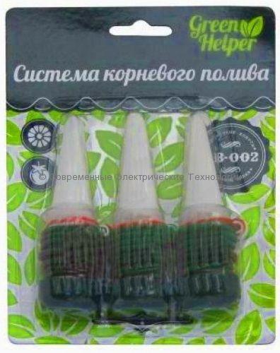 Конус-блюмат корневого полива цветов на ёмкость (GB-002)