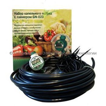 Набор полива Теплица 64 растения универсальный (GN-023)