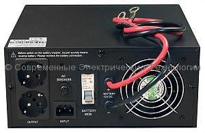 Источник бесперебойного питания N-Power Home-Vision 300Вт 12В