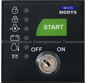 Генератор бензиновый с автозапуском SDMO Technic 6500 E AVR M 6.5кВт