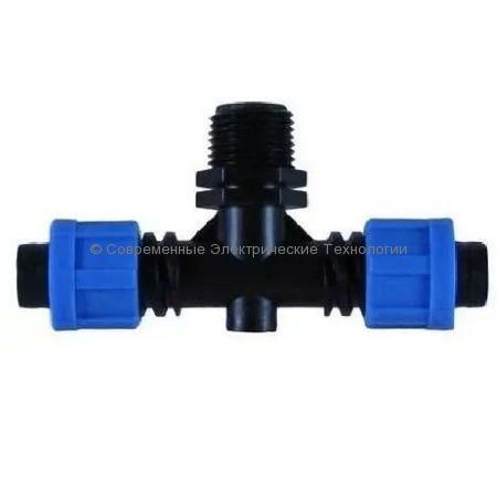 Тройник старт-коннектор для ленты НР1/2 (TT021712)