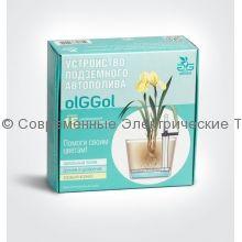 Устройство полива комнатных растений Ол Джи-15 (olGGol-15)