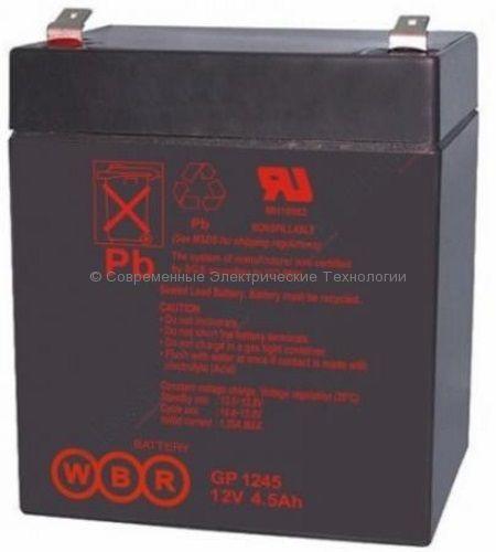Аккумуляторная батарея 12В 4Ач (GP 1245 16W WBR)