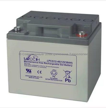 Аккумулятор гелевый Leoch GEL 12В 38Ач (LPCG 12-40)