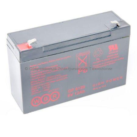 Аккумуляторная батарея 6В 12Ач (GP 6120 WBR)