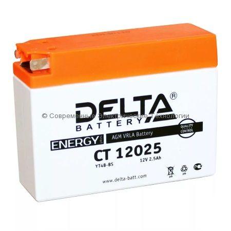Аккумуляторная батарея стартерная DELTA 12В 2.5Ач (CT 12025)