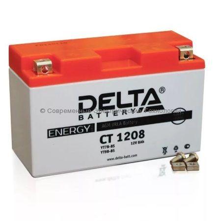 Аккумуляторная батарея стартерная DELTA 12В 8Ач (CT 1208)