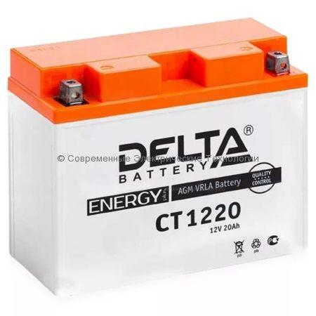 Аккумуляторная батарея стартерная DELTA 12В 20Ач (CT 1220)