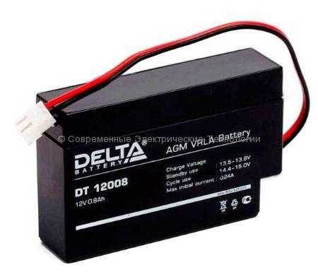 Аккумуляторная батарея DELTA 12В 0.8Ач (DT 12008) разъём T13