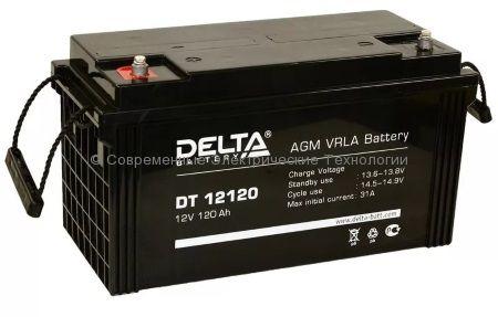 Аккумулятор DELTA 12В 120Ач (DT 12120)