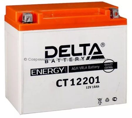 Аккумуляторная батарея стартерная DELTA 12В 20Ач (CT 1220.1)