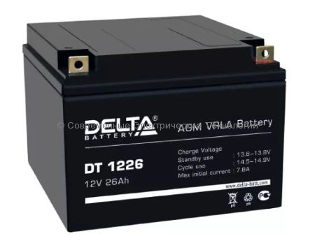 Аккумулятор DELTA 12В 26Ач (DT 1226)