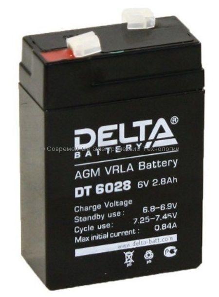Аккумуляторная батарея DELTA 6В 2.8Ач (DT 6028)