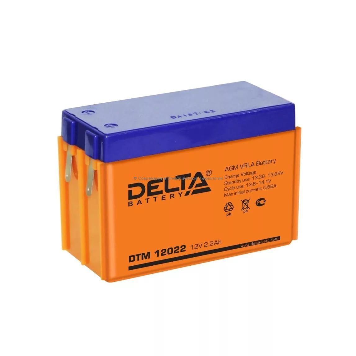 Аккумуляторная батарея DELTA 12В 2.2Ач (DTM 12022 (103))