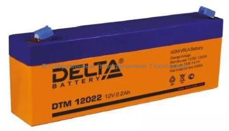 Аккумуляторная батарея DELTA 12В 2.2Ач (DTM 12022)