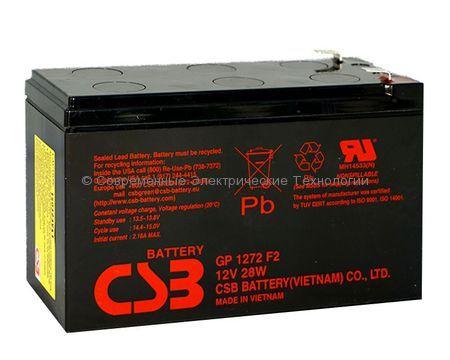 Аккумулятор герметичный CSB 12В 7.2Ач (GP 1272 F2)