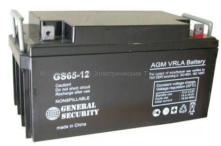 Аккумулятор General Security GS 12В 65Ач (GS 65-12)
