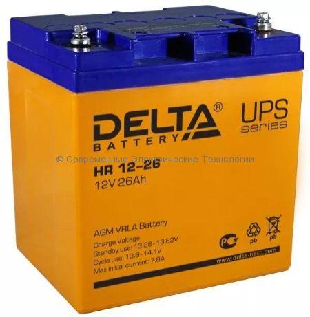 Аккумулятор DELTA 12В 26Ач (HR 12-26)