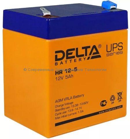 Аккумулятор DELTA 12В 5Ач (HR 12-5)