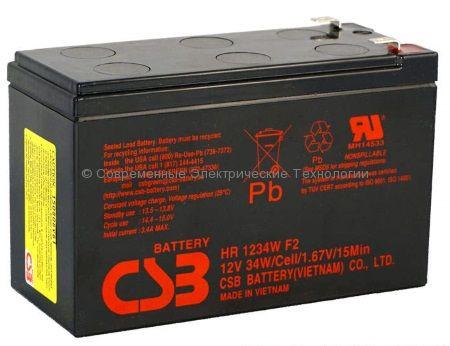 Аккумулятор герметичный CSB 12В 9Ач (HR 1234 W F2)
