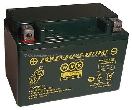 Аккумуляторная батарея стартерная WBR 12В 11Ач (MT 12-11)