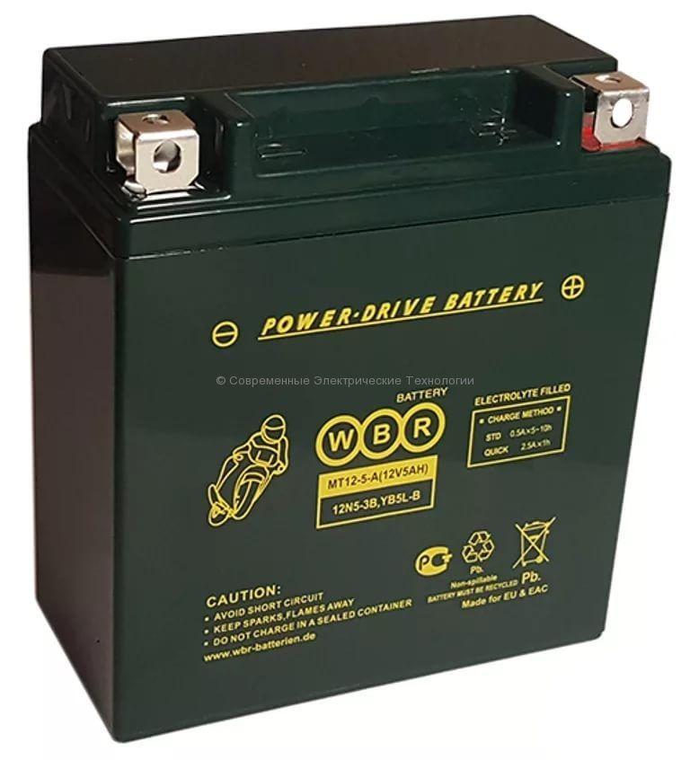 Аккумуляторная батарея стартерная WBR 12В 5Ач (MT 12-5-A)