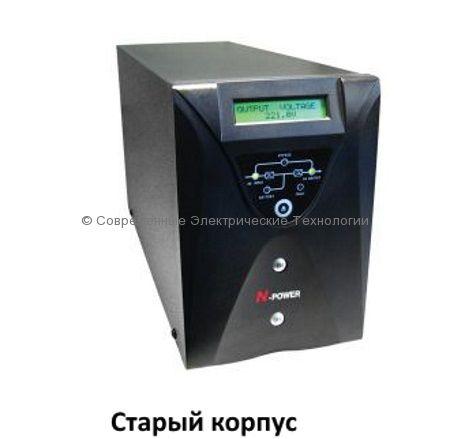 Источник бесперебойного питания N-Power Pro-Vision Black 6000 (PVB6000) 6000ВА/4200Вт