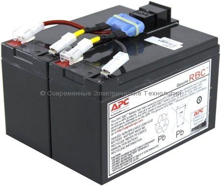 Аккумулятор (Батарея) для ИБП APC RBC48