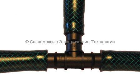 Тройник 20мм х 20мм х 20мм (TC0120)